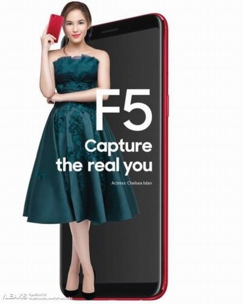 Смартфон Oppo F5 окажется безрамочным
