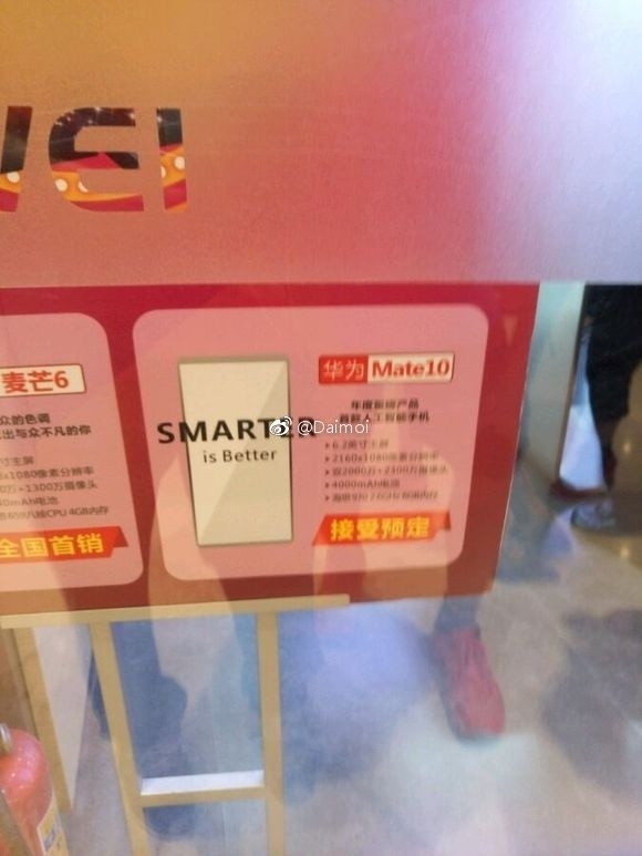 "Характеристики Huawei Mate 10: 6,2"" экран, батарея на 4000 мАч, прочее"