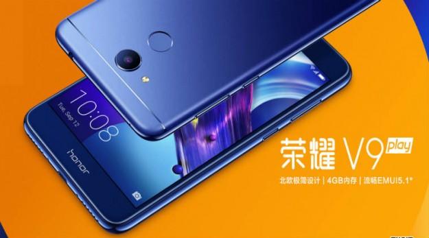 Новинка Huawei Honor V9 Play – совсем не игрушка в металле и тонком корпусе