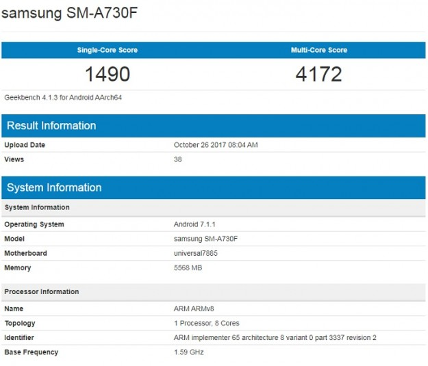 Samsung Galaxy A7 (2018) с 6 ГБ ОЗУ засветился в Geekbench