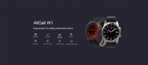 AllCall W1 - ваш первый микро-смартфон