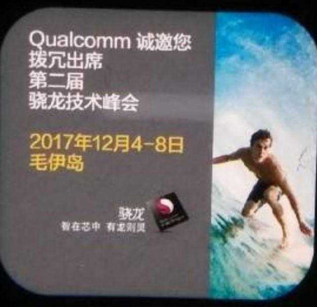Qualcomm покажет Snapdragon 845 в декабре
