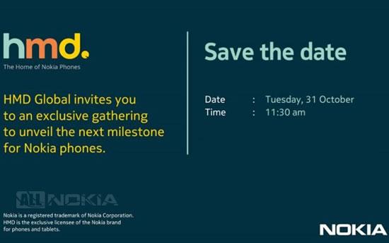 31 октября будет представлен новый Android-смартфон Nokia