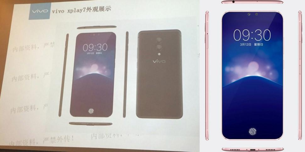 Безрамочный Vivo Xplay7 со сканером в экране показался на рендерах