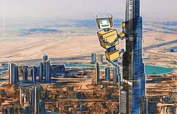 Дубай выпустит национальную криптовалюту emCash