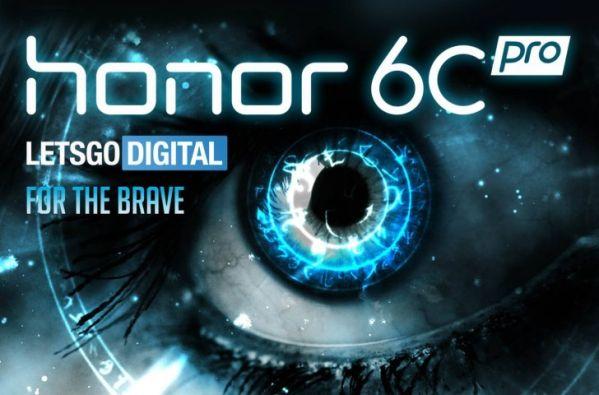 Huawei выпустит смартфон Honor 6C Pro