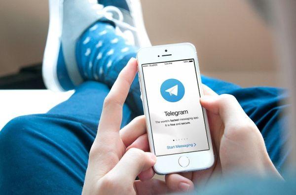 Telegram официально перевели на русский язык