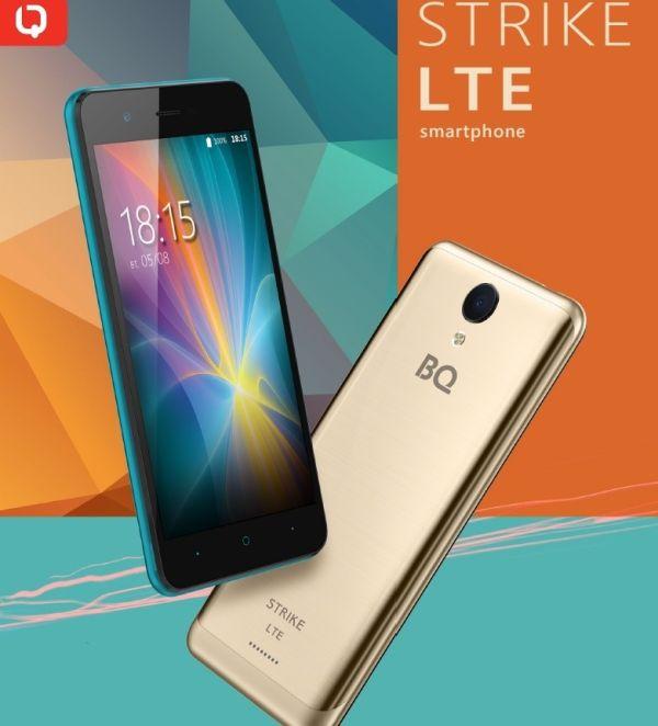 BQ Strike LTE: яркий смартфон с поддержкой 4G