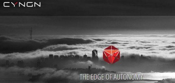 Cyanogen займется ПО для автономных автомобилей