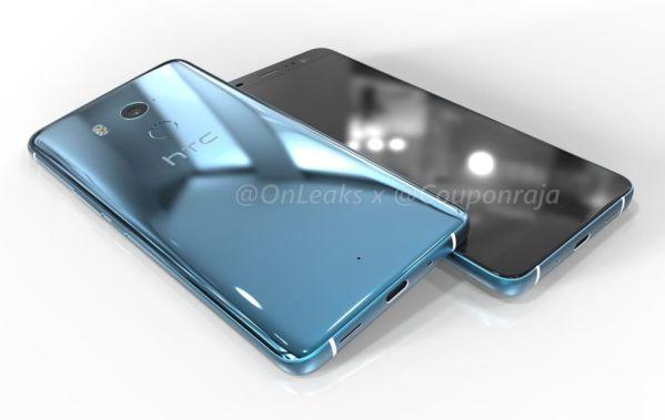 Рассекречены характеристики и внешность смартфона HTC U11 Plus