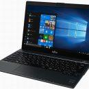 Вес ноутбуков Fujitsu LifeBook UH составил менее 1 килограмма