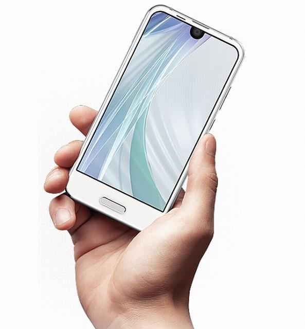 Sharp Aquos R Compact: самый компактный безрамочный смартфон в мире