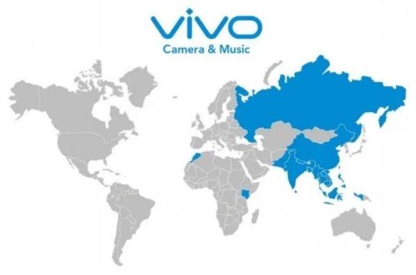 Vivo откроет для себя рынок России