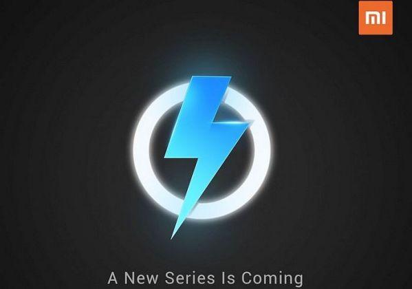 Xiaomi готовит к запуску новую серию смартфонов