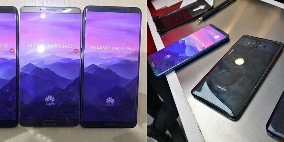 Сегодня Huawei представит смартфон Mate 10