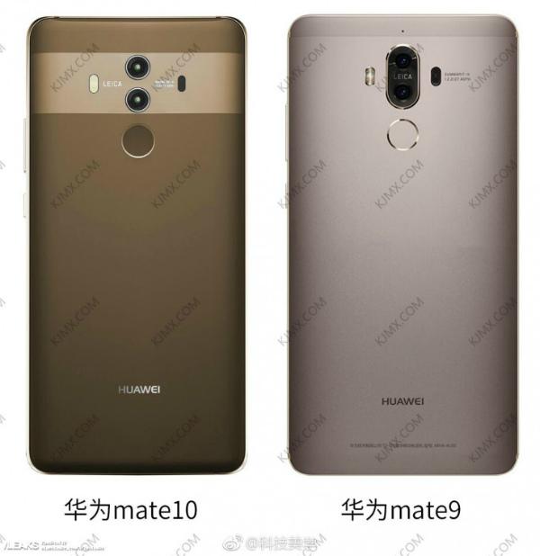 Huawei Mate 10 Pro – новые изображения, новый дизайн