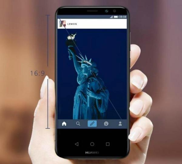 Huawei Nova 2i представлен официально