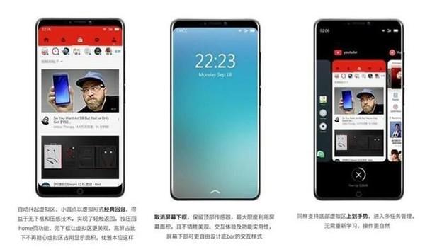 Meizu MX7 получит безрамочный дисплей