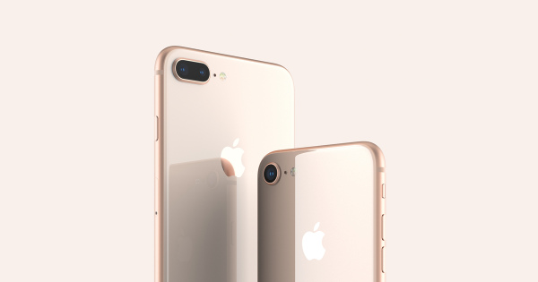 iPhone следит за вами?