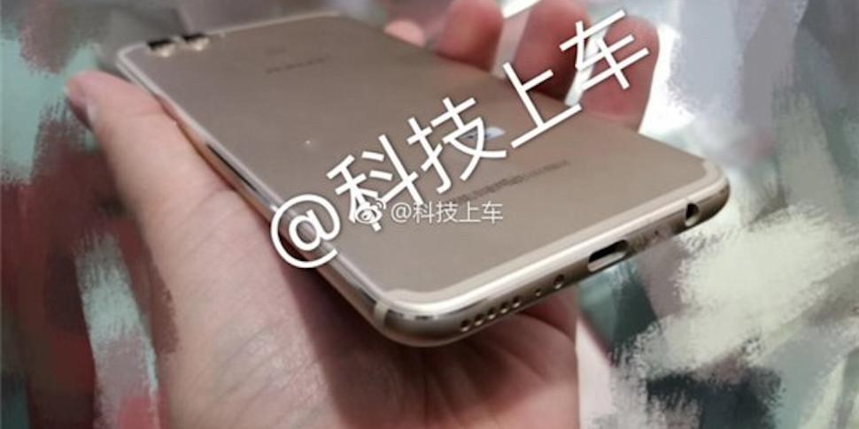 Появились фотографии смартфона Aurora. Вероятно, это Huawei P11 Plus либо Nova 3