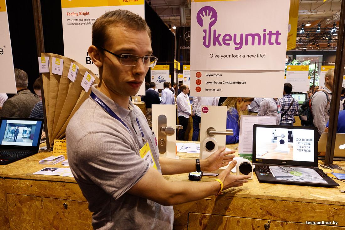 WebSummit: разработчики Keymitt рассказали, зачем нужны смарт-замки