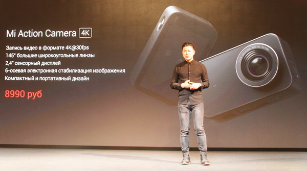 Xiaomi добавила экранам площади