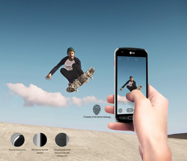 LG X Venture M710DS – ударопрочный смартфон с большой батареей за 5