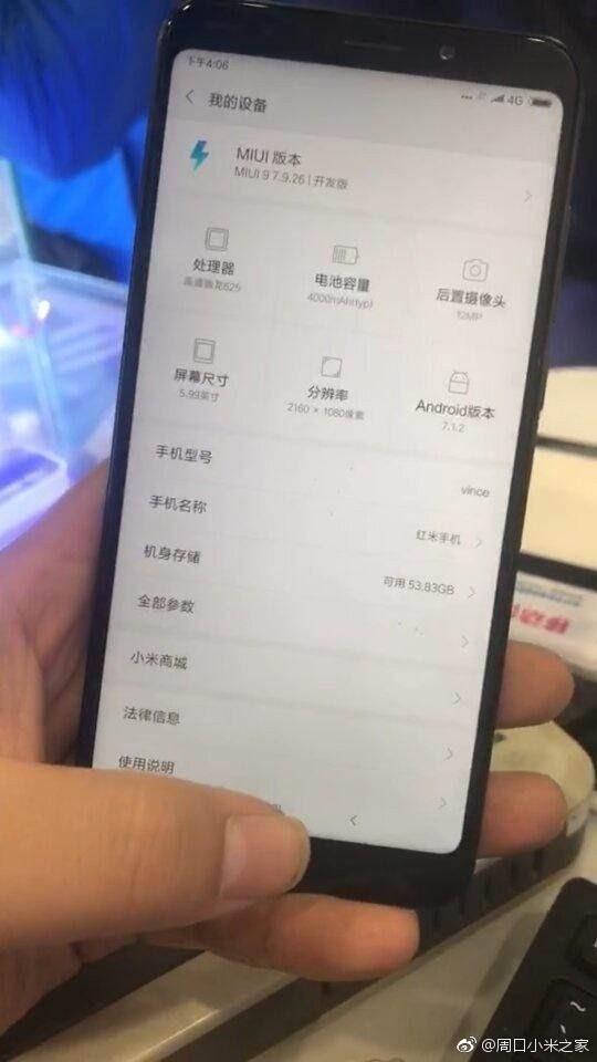 Безрамочный Xiaomi Redmi Note 5 показался на живом фото