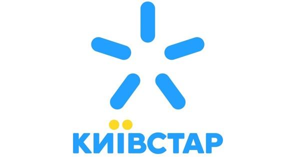 Киевстар в 3-м квартале 2017 года: 26,4 млн абонентов, 108% рост дата-трафика