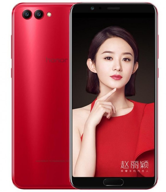 Безрамочный Huawei Honor V10 с камерой 16+20 Мп представлен официально