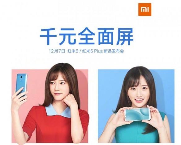 Безрамочные Xiaomi Redmi 5 и Redmi 5 Plus дебютируют 7 декабря