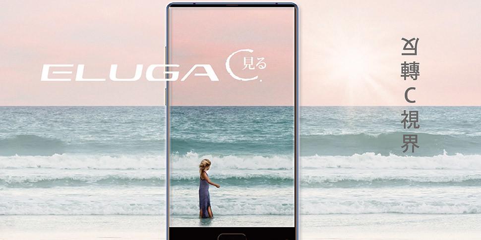Panasonic представила безрамочный смартфон Eluga C за $200