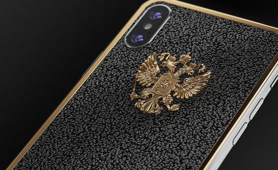 Представлен iPhone X с 344 бриллиантами за 2,4 млн рублей