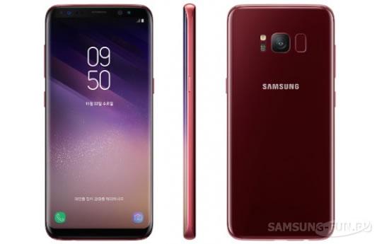 Samsung официально представила Galaxy S8 в красном цвете корпуса