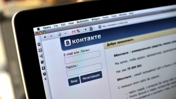 В Google Play обнаружено 85 приложений для кражи учетных данных пользователей «ВКонтакте»