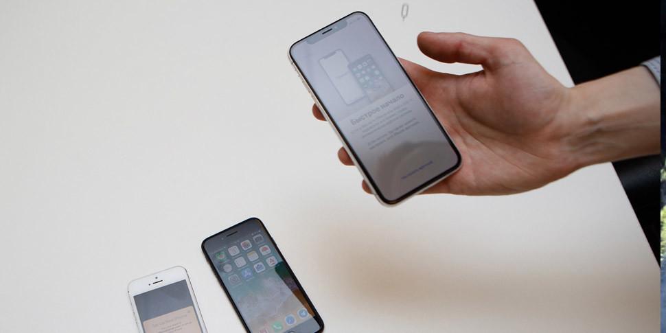 Apple выпустила патч для «замерзающих» экранов iPhone X