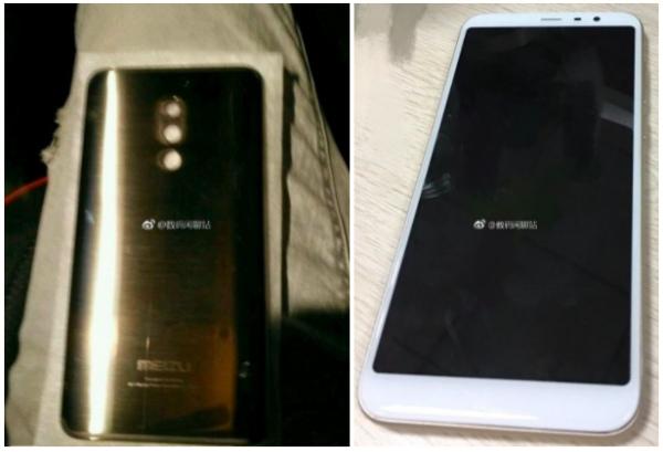 Фотография безрамочного смартфона Meizu