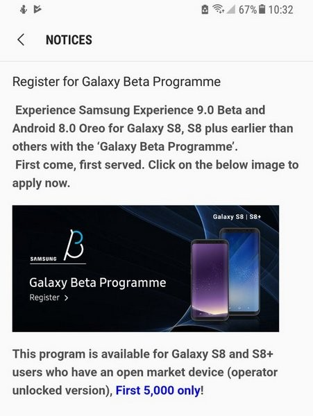 Samsung тестирует Android 8.0 для S8 и S8+