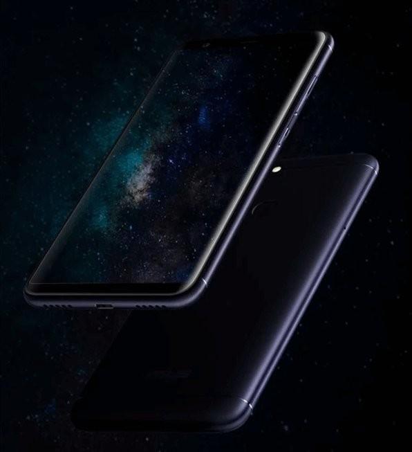 Смартфон Asus Pegasus 4S показали официально