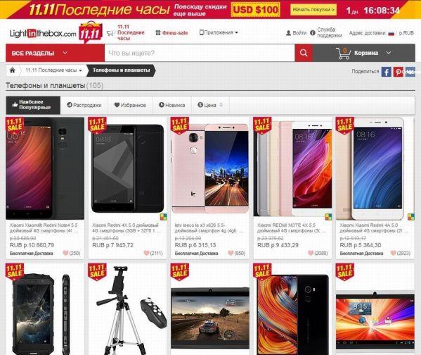 Мега-распродажа 11.11 в LightInTheBox: более 100 смартфонов и планшетов ждут вас