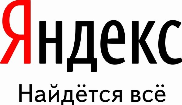 Приложение Яндекс.Заправки упростит оплату топлива на заправках