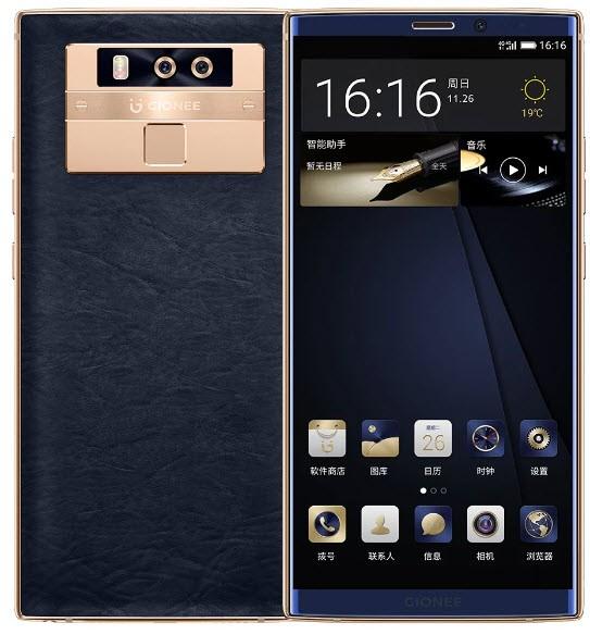 За премиум-смартфон Gionee M7 Plus просят 670 долларов США