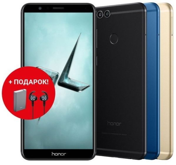 Смартфон без рамок Huawei Honor 7X выйдет в России
