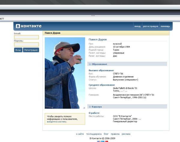 Личные сообщения в ВКонтакте теперь можно редактировать