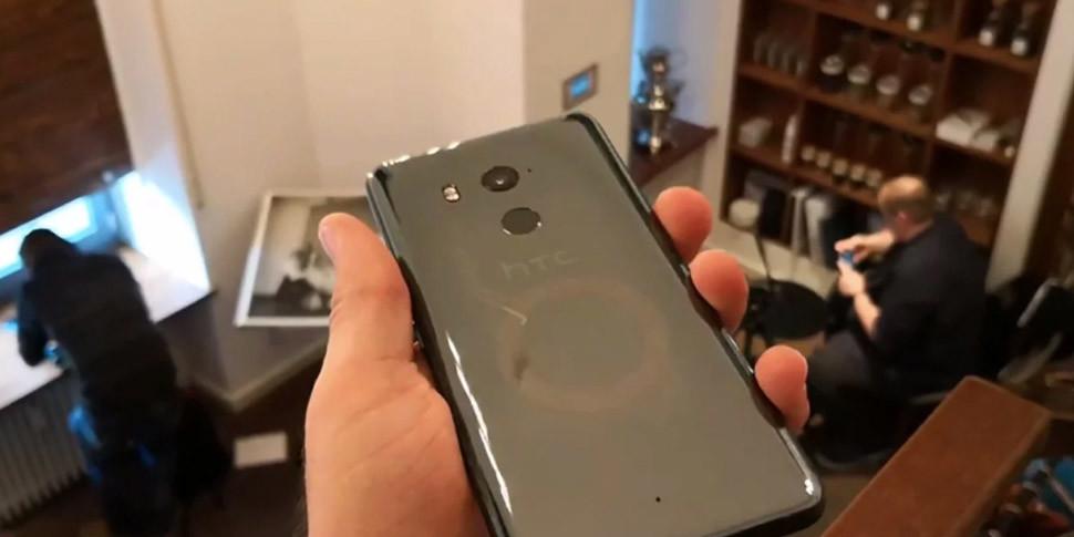 В сети появилось видео HTC U11 Plusс полупрозрачным корпусом