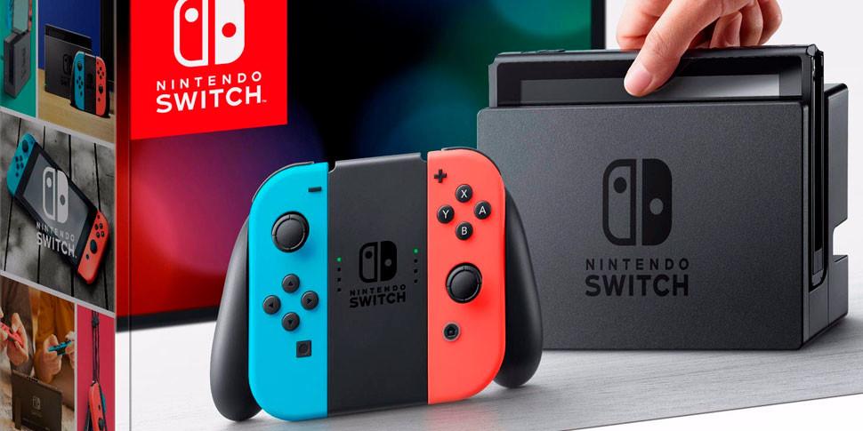 Во время «черной пятницы» в США лучше всего продавались Nintendo Switch и плюшевые мишки