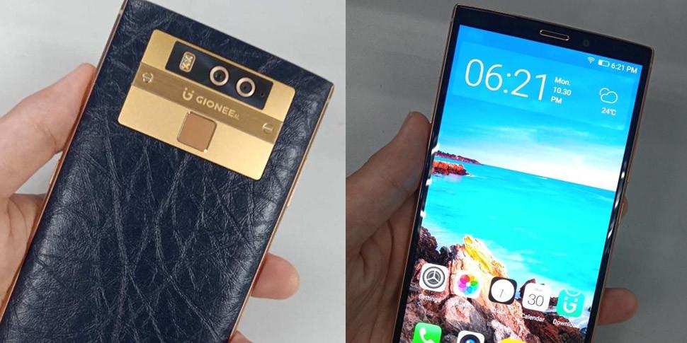 Gionee M7 Plus с кожей и золотом показался на фото