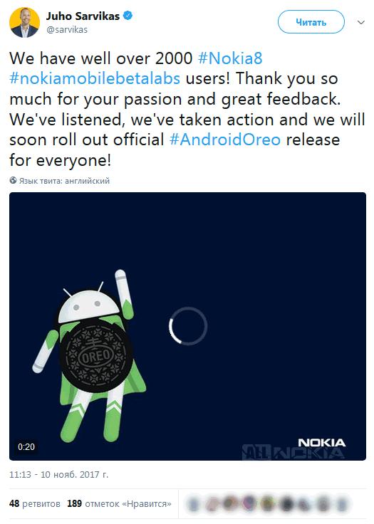 Nokia 8 скоро получит Android Oreo