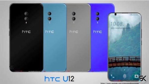 HTC U12 получит огромный дисплей и двойную камеру