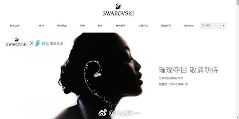 Meizu разрабатывает наушники с кристаллами Swarovski за $1000